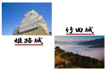 姫路城 観光 ツアー.png