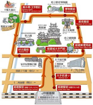 姫路城 観光 営業時間.png